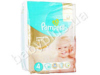 """Подгузники Pampers """"Prem. Care Maxi"""" (8-14 кг) 20шт"""
