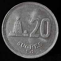 Монета Эквадора. 20 сукре 1991 год.