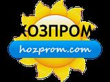 Хозпром-оптовый склад хозяйственных товаров из пластика: хозтоваров, горшков для рассады, цветочных.