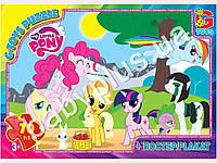 Пазлы картонные, 70 эл. формат А4 My little Pony (Мой маленький пони)