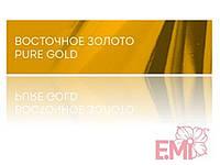 Эми фольга восточное золото