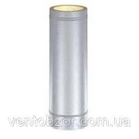 Дымоход утепленный (труба) ф100/180 мм нержавейка/оц.
