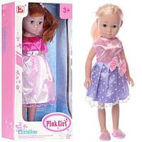 Кукла LS1488-1C