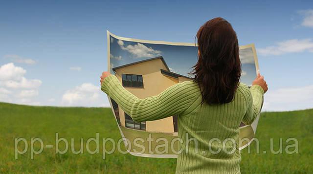 Земля для будівництва будинку