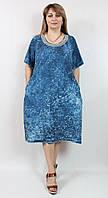 Платье джинсовое с россыпью камней и ожерельем, Pompadur Турция 52-64рр