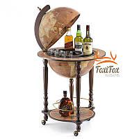Глобус бар напольный для дома Zoffoli