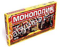 Настольная игра Монополия большая, в коробке Стратег