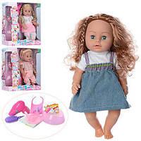 Кукла 317012B3-C1-D20