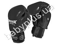 Перчатки боксерские Элит 12oz (кожа 0,8-1,0 мм, нап.-пенопоролон) черные