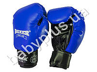 Перчатки боксерские Элит 10oz (кожвинил 0,8 мм, нап.-пенопоролон) синие
