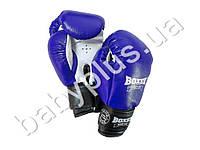 Перчатки боксерские 8oz (кожа 0,8-1мм, нап. -пенопоролон) синие