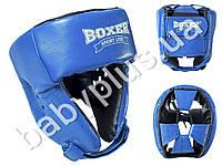 Шлем боксерский M (кожа 0.8-1мм, нап. - пенопоролон) синий