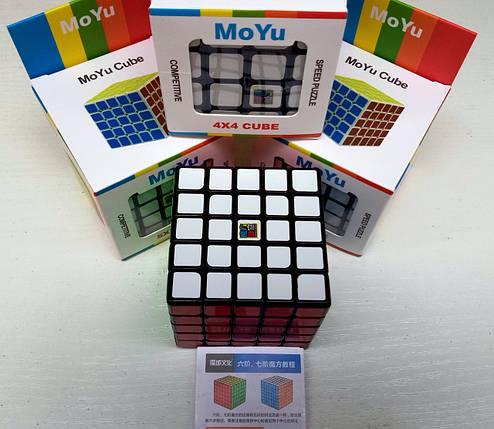 Кубик Рубика 5*5*5, фото 2