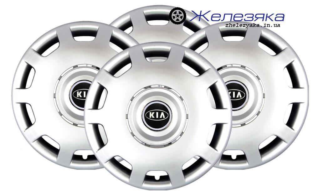 Колпаки на колеса R15 SKS/SJS №302 Kia, фото 1