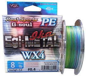 Шнур  Real Sports G-soul EGI-Metal 8lb 150m