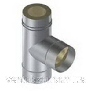 Тройник утепленный 90/45 гр. ф120/200 мм