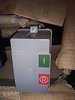 Пускатель магнитный ПМЛ 1220  220В