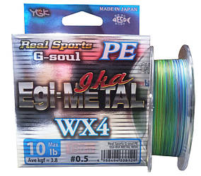 Шнур  Real Sports G-soul EGI-Metal 10lb 150m