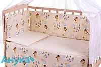 Бортики в кроватку Quatro Gold бежевый