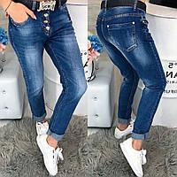 88911 ASW (28-33, полубатал, 6 ед.) джинсы женские весенние стрейчевые, фото 1