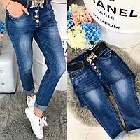 88908 ASW (31-38, батал, 6 ед.) джинсы женские весенние стрейчевые, фото 1