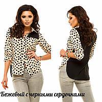 Женская яркая  шифоновая рубашка с контрастной спинкой, фото 1