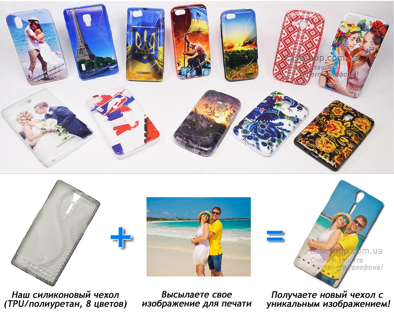 Печать на чехле для Sony Xperia S lt26i (Cиликон/TPU)