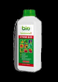 Биофунгицид Cтим Био ( Гаупсин ) 1 л