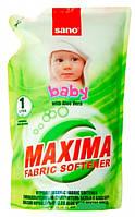 Ополаскиватель для белья Sano Maxima Baby Aloe Vera 1л сменная упаковка