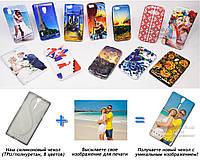 Печать на чехле для Sony Xperia SL lt26ii (Cиликон/TPU)