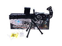 Пулемет 39см, водяные пули, мягкая пуля-присоска, в коробке