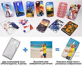 Печать на чехле для Sony Xperia P lt22i (Cиликон/TPU)