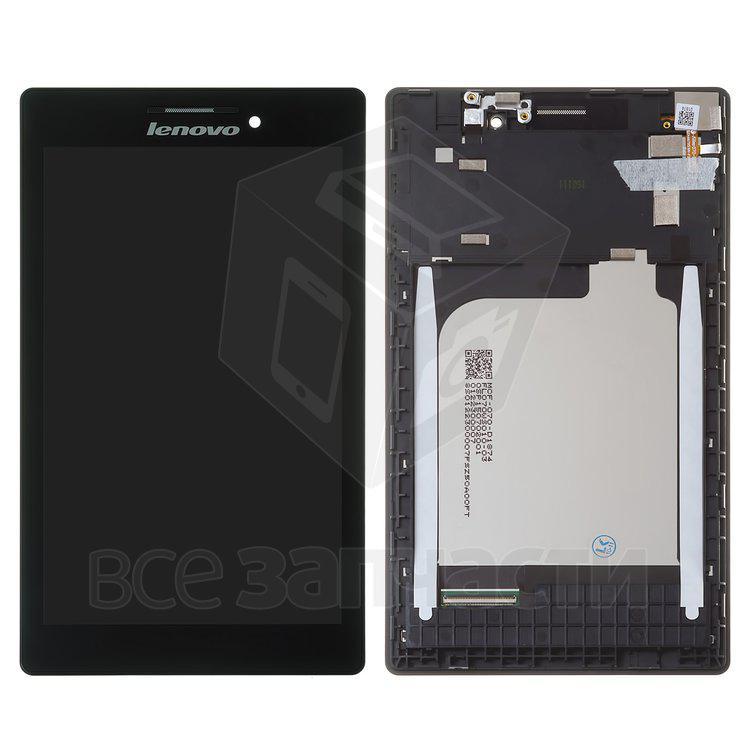 Дисплейный модуль для планшета  Lenovo Tab 2 A7-20F  с рамкой