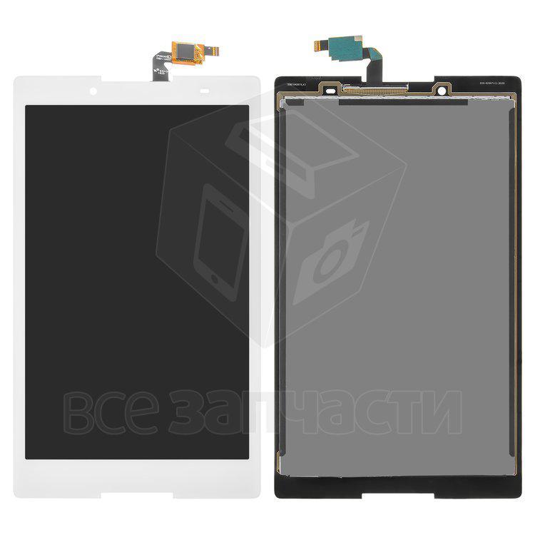 Дисплейный модуль для планшета Lenovo Tab 2 A8-50LC белый