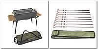 Мангал трансформер на 8 шампуров с решеткой-гриль, чехлом, боковыми полками + 8 шампуров Mousson Germes 8VBR-1