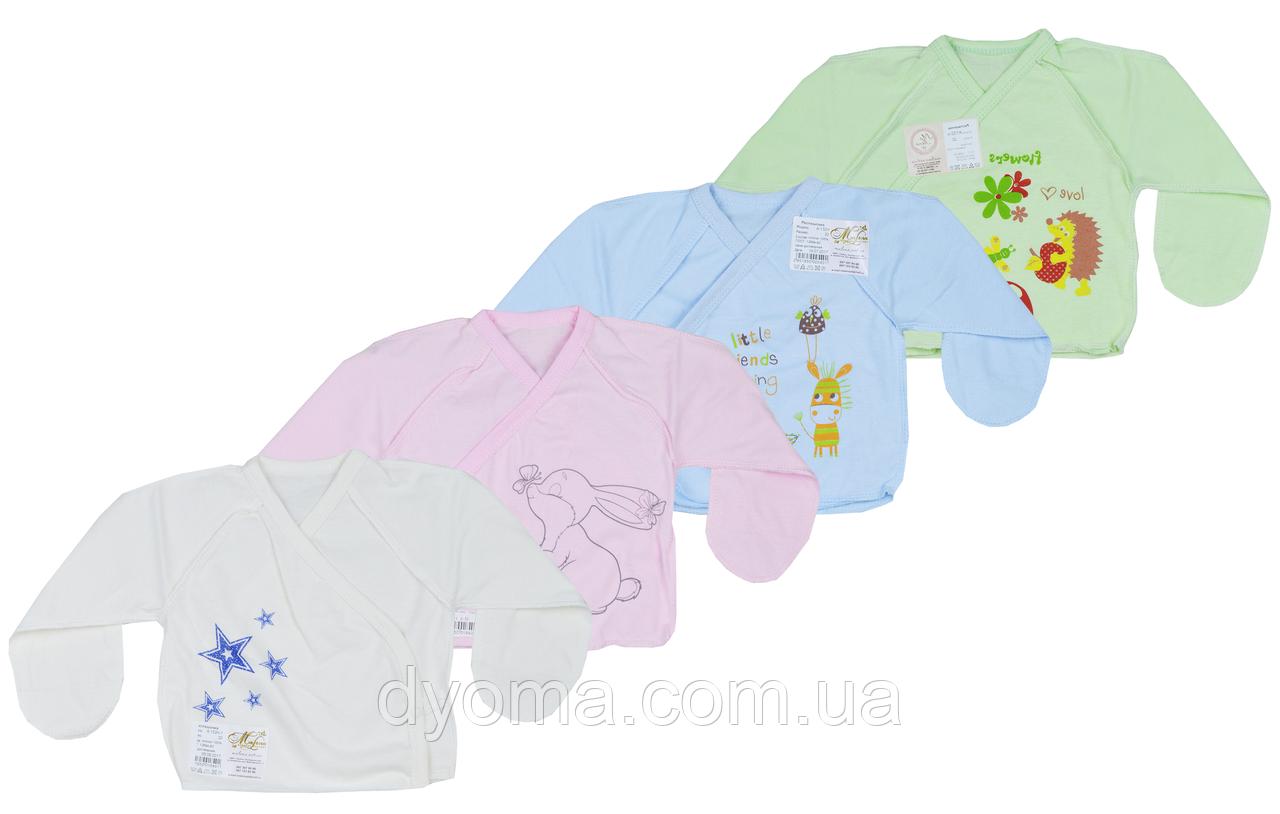 Дитяча сорочка з довгим рукавом для дівчаток і хлопчиків