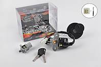 Замок зажигания (комплект)   Yamaha JOG 3YK NEXT ZONE   JAYCHEN