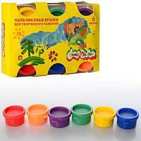 Краски Z0075 пальчиковые, 6 цветов, баночка с крыш, в кор-ке, 17,5-11-3,5см