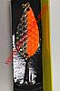 Колебалка Duralure Karas 11 g Колір SOR