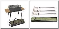 Мангал трансформер на 6 шампуров с решеткой-гриль, чехлом, боковыми полками + 6 шампуров Mousson Germes 6VBR-1