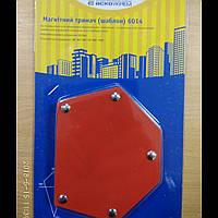 6014 магнітний тримач / 6014 магнитный держатель