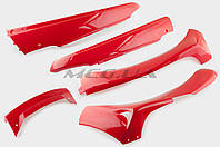 Пластик   Zongshen F1, F50   нижний пара (лыжи)   (красный)   KOMATCU