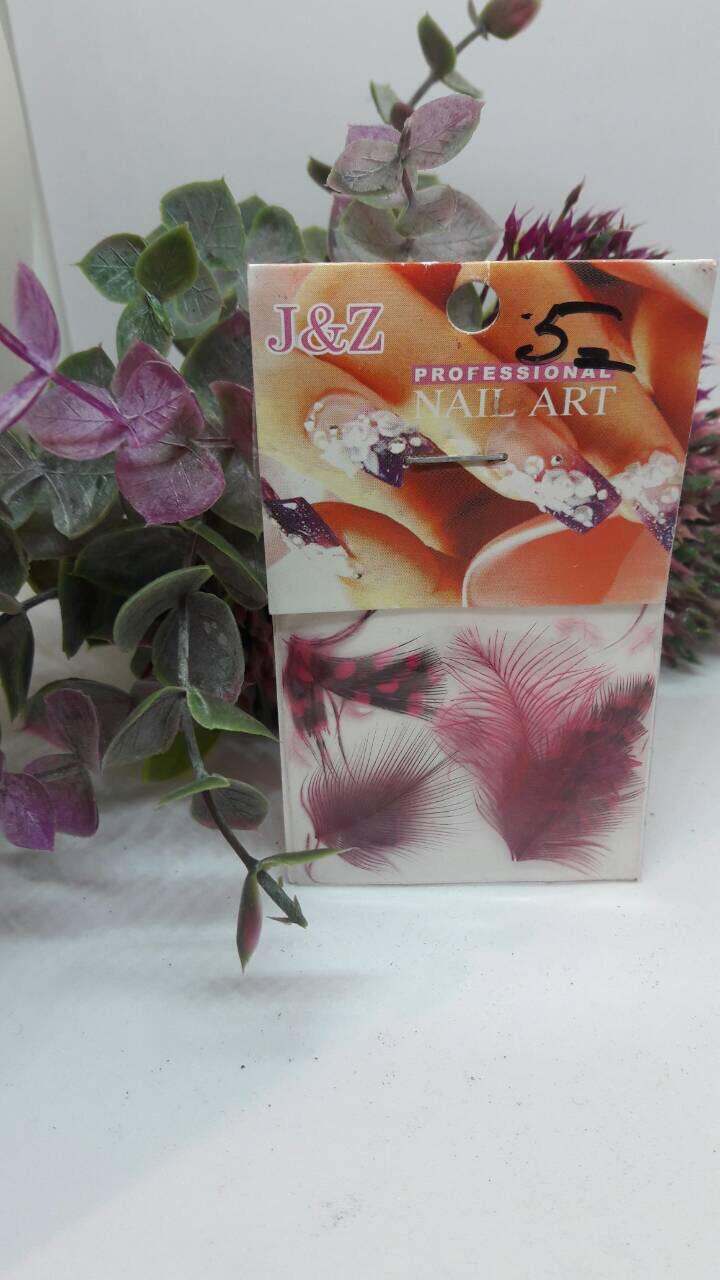 Перья для дизайна ногтей розовые