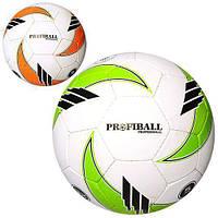 Мяч футбольный 2500-57