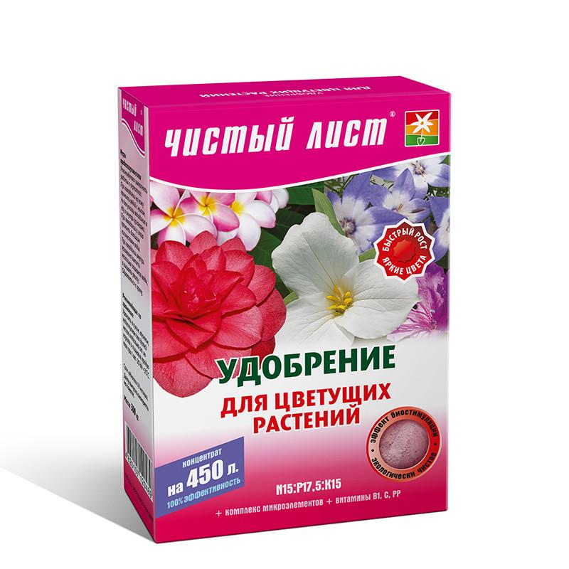 Удобрение для цветущих растений Чистый Лист, 300г