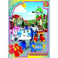 "Пазлы G-Toys ""Робокар Поли"" RR067430"