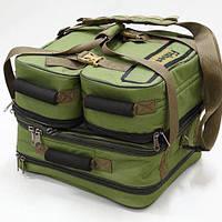 7672ad05952b Сумка-столик в категории Рыболовные сумки и коробки в Украине ...