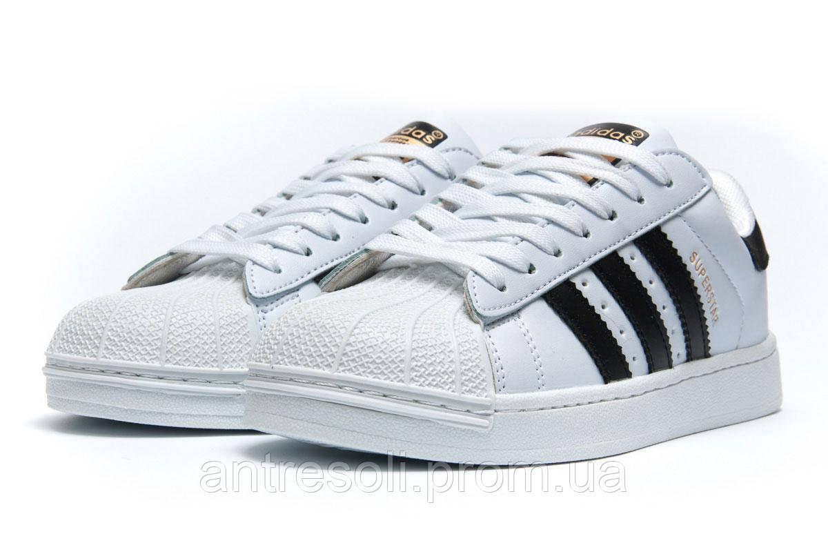 Кроссовки женские Adidas Superstar, белые (1056-3), р. 36-40