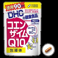 DHC Коэнзим Q10, 180 капсул (на 90 дней)