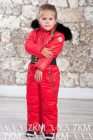 Детский теплый комбинезон, фото 2